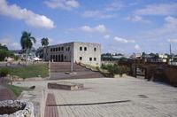 Alcázar de Colón, View with Plaza