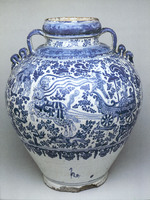 Jar with Serpentine Handles